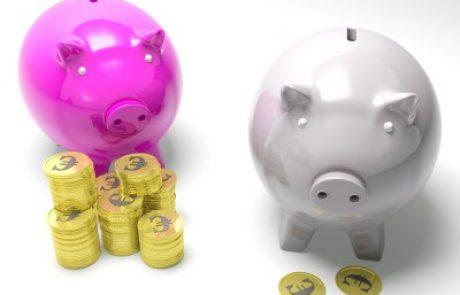 למה ואיך לחסוך כסף לילדים ומה האפשרויות העומדות בפניכם?