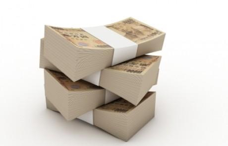 כל מה שרציתם לדעת על הלוואה (משכנתא) לכל מטרה!